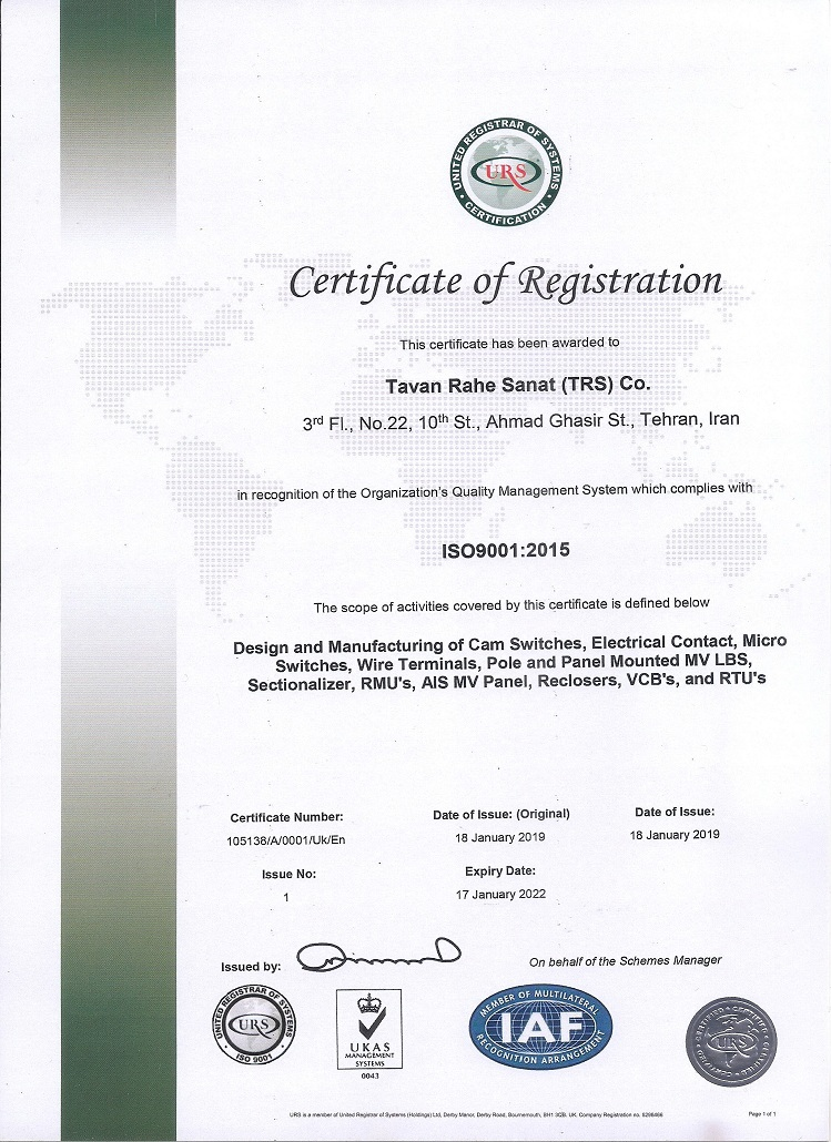 iso9001_2015-electrical-manufacturer